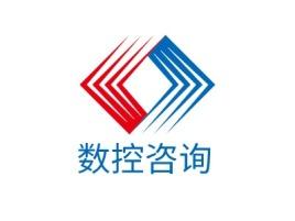 数控咨询品牌logo设计