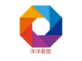 洋洋看图公司logo设计