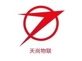 天尚物联公司logo设计