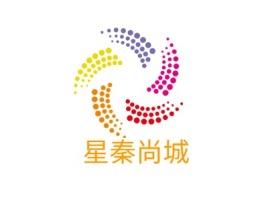 星秦尚城店铺标志设计