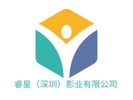 睿星(深圳)影业有限公司logo标志设计