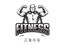 江龙小安logo标志设计