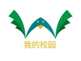 我的校园logo标志设计