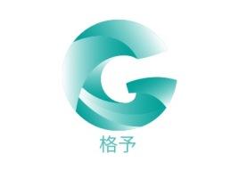 格予公司logo设计