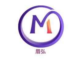 眉弘公司logo设计