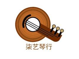 柒艺琴行logo标志设计