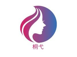 桐弋门店logo设计