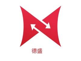德盛企业标志设计