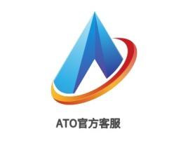 ATO官方客服公司logo设计