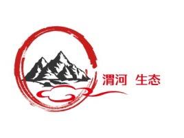 渭河 生态企业标志设计