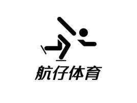 航仔体育店铺标志设计