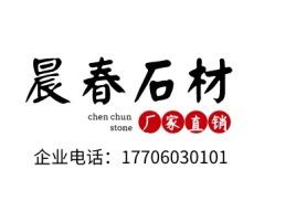 125120企业标志设计