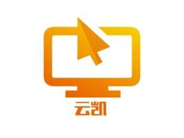 云凯公司logo设计