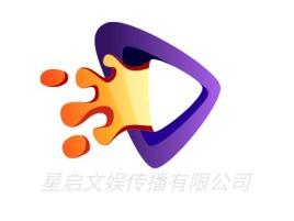 星启文娱传播有限公司logo标志设计