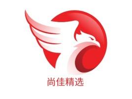 尚佳精选品牌logo设计