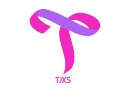 天津TJxs公司logo设计