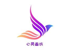 心灵画坊logo标志设计