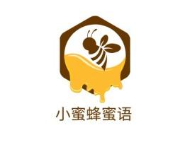 小蜜蜂蜜语品牌logo设计