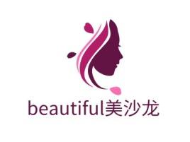 beautiful美沙龙门店logo设计