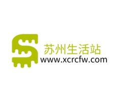 苏州生活站公司logo设计
