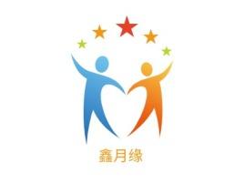 鑫月缘门店logo设计