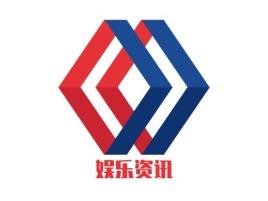 娱乐资讯logo标志设计