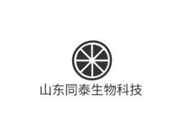 山东同泰生物科技店铺标志设计