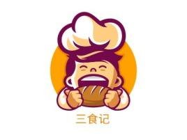 三食记店铺logo头像设计