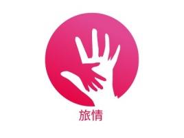 旅情logo标志设计