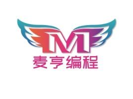 麦亨编程logo标志设计