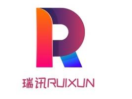 瑞讯RUIXUN公司logo设计