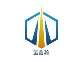 玺鑫瀚企业标志设计