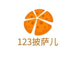 123披萨儿店铺logo头像设计