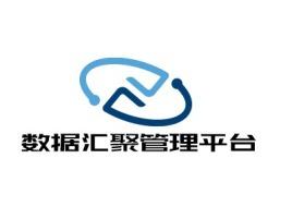 数据采集综合管理平台公司logo设计