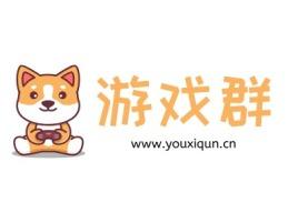 游戏群logo标志设计