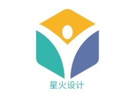 星火设计公司logo设计
