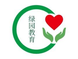 绿园教育logo标志设计