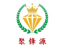 聚锋源logo标志设计