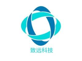致远科技公司logo设计