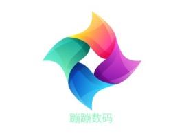 蹦蹦数码公司logo设计