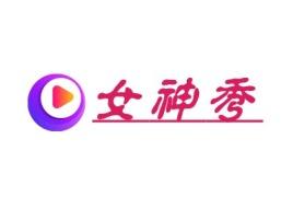 天津女神秀logo标志设计