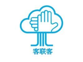 客联客公司logo设计