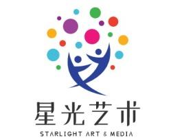 星光艺术logo标志设计