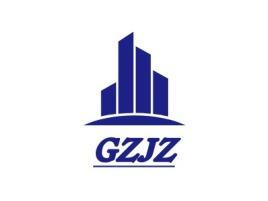 GZJZ企业标志设计