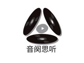 音阕思听logo标志设计