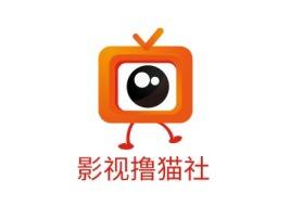 影视撸猫社logo标志设计