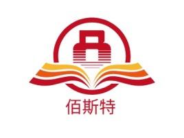 佰斯特logo标志设计