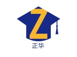 正华logo标志设计