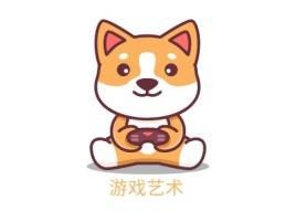 游戏艺术公司logo设计