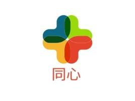 同心品牌logo设计